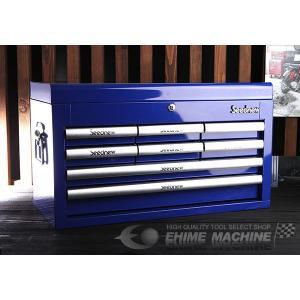 SEEDNEW シーズニュー 8引出しツールチェスト(ブルー) S-R908B|ehimemachine