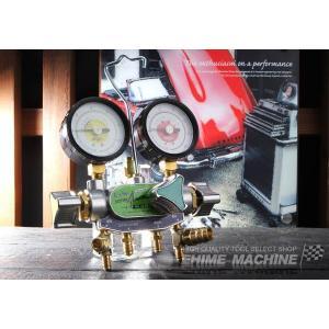 【年末年始セール】 デンゲン マニホールドゲージ(3バルブ方式) CP-MG313N|ehimemachine