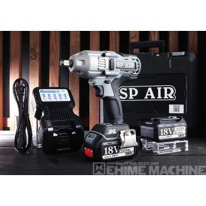 【年末年始セール】 [新商品] SP AIR SP8140 12.7sq. コードレスインパクトレンチ|ehimemachine