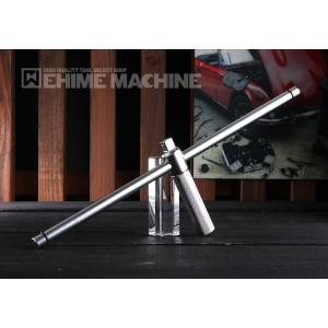【7月の特価品】 TONE SCH40 スピードクロスレンチ トネ|ehimemachine