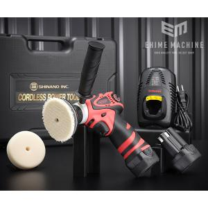 【10月の特価品】 信濃機販 SI-410EB-2P コードレス クイックポリッシャー+専用バッテリーセット(SI-410E,SI-B1242LA)|ehimemachine