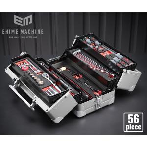 在庫有 KTC 9.5sq. 56点工具セット(豪華特典付) SK35619W メタリックシルバー スタンダードツールセット|ehimemachine