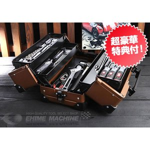 在庫有 KTC 工具セット 9.5sq. 56点ツールセット ランドブラウン (豪華特典付) SK35618WZLBW ehimemachine