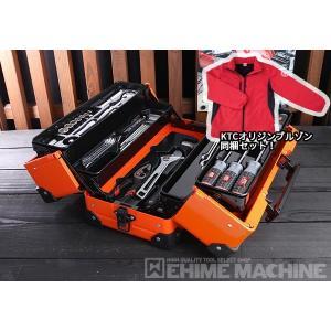 在庫有 KTC 9.5sq. 57点工具セット(豪華特典付) SK35719WZBREM ブライトオレンジ ブルゾン付セット|ehimemachine