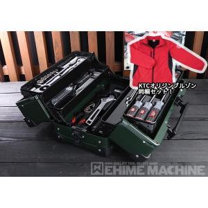 在庫有 KTC 9.5sq. 57点工具セット(豪華特典付) SK35719WZDGREM ディープグリーン ブルゾン付セット|ehimemachine