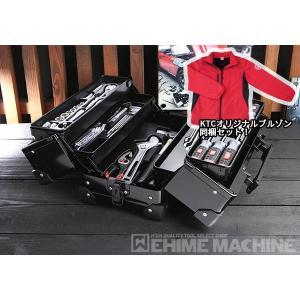 在庫有 KTC 9.5sq. 57点工具セット(豪華特典付) SK35719WZGBK ブラック ブルゾン付セット|ehimemachine