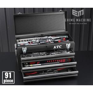 【KTC】 SK39120XMBKEM 9.5sq. 91点工具セット マットブラック オリジナルツ...
