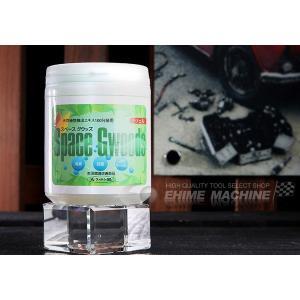 [限定5個][ワンコインセール] 車内消臭剤 SP002 抗菌ジェル (200g) 分解消臭 除菌 ehimemachine