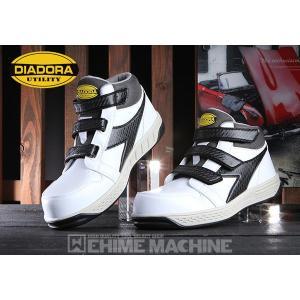 DIADORA ディアドラ 安全靴 STARLING スターリング スニーカー安全靴  ホワイト×チャコールグレー  SR-18 ehimemachine