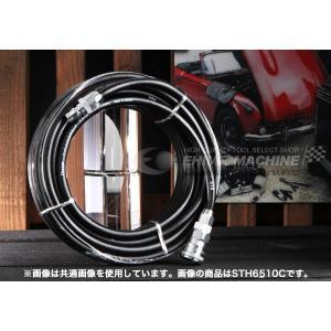 TOGAWA エアーホース STH8510C|ehimemachine