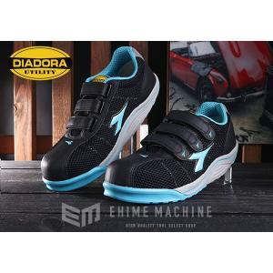 [新商品] DIADORA SWALLOW スワロー ブラック×ブルー×ブラック SW-242 安全靴 スニーカー ディアドラ ehimemachine