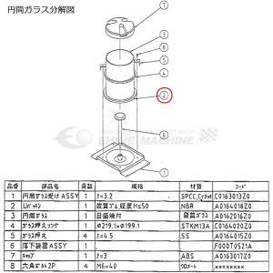 [部品] オカツネ T-75N用パーツ【Uパッキン】 T-75N-2|ehimemachine