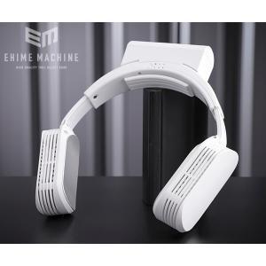 【在庫有】 THANKO ネッククーラーEvo ホワイト バッテリーモデル(充電式) TK-NEMB3-WH サンコー 携帯扇風機 首かけ扇風機 暑さ対策|EHIME MACHINE