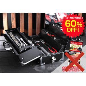 [1セット限り売切りセール] TONE 両開き工具セット 12.7sq. 45点ツールセット ソリッドブラック TSS4318SBK|ehimemachine
