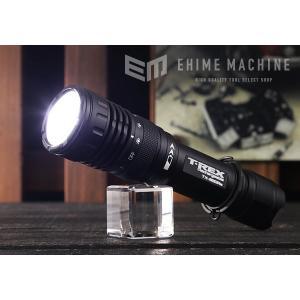 [新掲載商品] GENTOS TX-850RE LEDライトTレックス 850lm ジェントス|ehimemachine