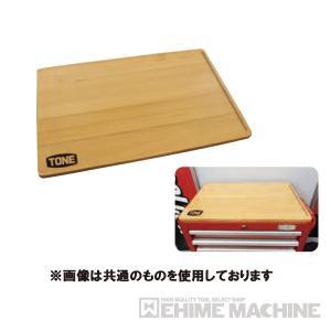 TONE WTP665 ウッドトップ 木製天板 WS207シリーズ用 ehimemachine