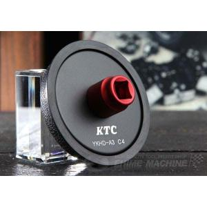 KTC マグネットハンドルホルダー 9.5sq. YKHD-A3|ehimemachine