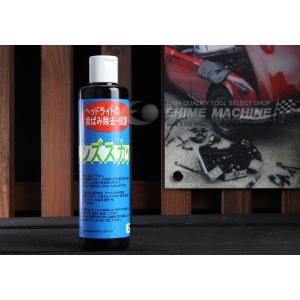 [8月の特価品] ヘッドライト黄ばみ除去・保護 レンズスカット YP250 ehimemachine