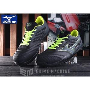 ミズノ 安全靴 F1GA190009 ブラック×ダークグレー×イエロー オールマイティ TD11L ワーキングシューズ ehimemachineyshop