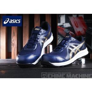 ASICS FCP106-4994 インディゴブルー×ゴールド ウィンジョブ CP106 アシックス