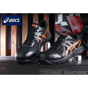 ASICS FCP106-9009 ブラック×オレンジポップ ウィンジョブ CP106 アシックス