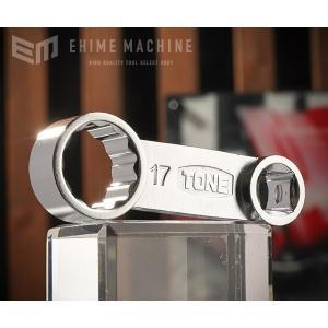 【整備セール2020】 TONE FWA3-17 9.5sq.オフセットめがねアダプター トネ|ehimemachineyshop