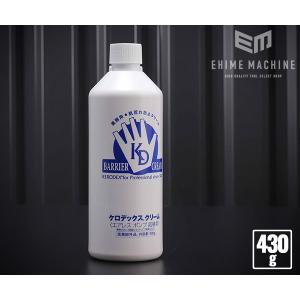 【SANARU】 KERO-430KAE ケロデックスクリーム 430g 詰め替え 洗浄液 消毒液 手・肌アレ予防 医薬部外品 衛生用品 佐鳴|ehimemachineyshop