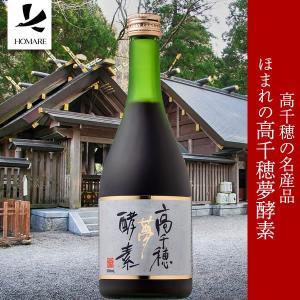 ほまれの高千穂夢酵素 ehomare 03