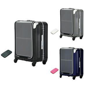 【5100mAh相当バッテリーをプレゼント!!】ソーラー発電シート搭載 スーツケース「トラベルソーラー」|ehome