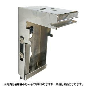 OSオーエス 電動スクリーンE1/手動スクリーンA1用ブラケット|ehome