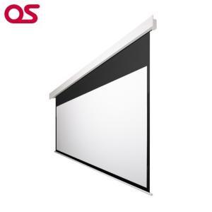 120インチ 電動 スクリーン フルHD対応(ピュアマット204) OS オーエス EP-120HM-MRK1/MRW1-WF204(黒/白パネル)|ehome