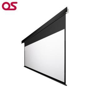 120インチ 電動 スクリーン 4K対応(ピュアマットIIIシネマ) OS オーエス EP-120HM-MRK1/MRW1-WF302(黒/白パネル)|ehome