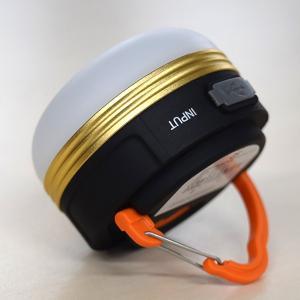 USB充電式LEDランタン/1800mAh モバイルバッテリー機能付 OS オーエス GB-06L-DC01|ehome