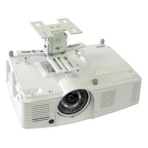 オーエス 小型軽量プロジェクター 天吊金具 HPC-005U|ehome