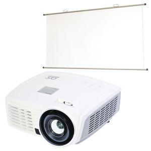 【OSブランド】フルHD DLPプロジェクター/77インチ 掛図スクリーンセット LUXOS ルクソス LP-200FH1S1(1920×1080p/コントラスト比50,000:1/HDMI)|ehome