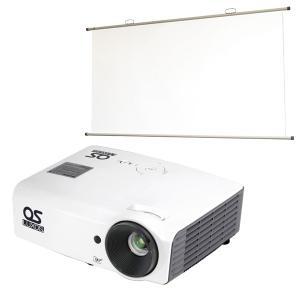 【OSブランド】SVGA DLPプロジェクター/77インチ 掛図スクリーンセット LUXOS ルクソス LP-300SV1S1(800×600/3D対応/3000ルーメン/HDMI)|ehome