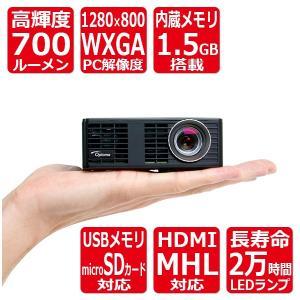 超 小型 Optoma オプトマ LED ウルトラモバイル プロジェクター ML750(WXGA/700lm/内部メモリ/HDMI/スピーカー)|ehome