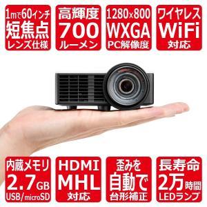 超 小型 短焦点 700lm LED プロジェクター Optoma オプトマ ML750STS1(WiFi/WXGA/長寿命/メモリー/HDMI/スピーカー)|ehome