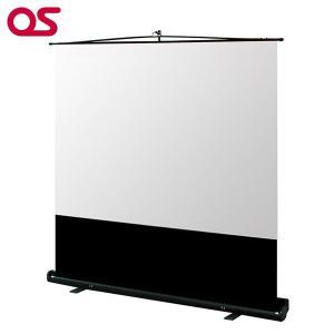 自立型 103インチ プロジェクタースクリーン OS オーエス 103インチ(アスペクトフリー)MS-103FN|ehome
