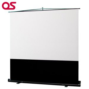 80インチ 自立型 プロジェクタースクリーン(アスペクトフリー) OS オーエス MS-83FN|ehome