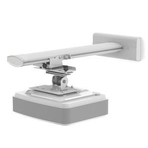 オプトマ 超短焦点プロジェクター「EH320UST/W320UST」用 壁取付け金具 OWM2000|ehome