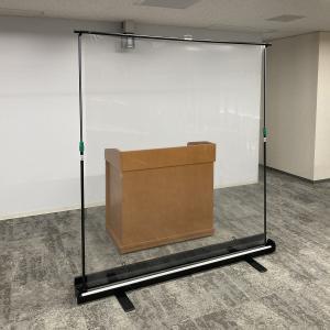 【コロナ対策】飛沫防止・透明パーテーション/自立型 シールドスクリーン OS オーエス PGF-1821S11-TT202 ehome
