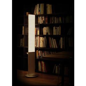 QisDesign(キスデザイン) LED照明 | Piano Floor(ピアノ・フロアランプ) PA01_F|ehome