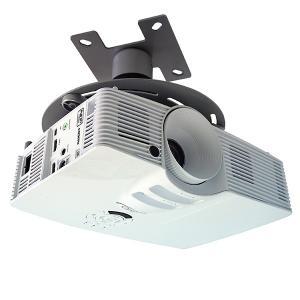 Vogel's ボーゲルズ プロジェクター取付金具 PPC2500S1(天吊・天井補強プレートのセット)|ehome