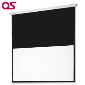 【安さと信頼】80インチ 電動スクリーン OS オーエス SEC-080HM-R2-WG(アスペクト比16:9)|ehome