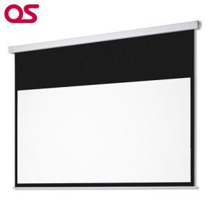<ホームシアター入門>メーカー直販・OS オーエス 120型 電動スクリーン SEC-120HM-R2-WG(アスペクト比16:9)|ehome