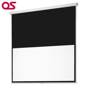 【安さと信頼】80インチ 手動スクリーン OS オーエス SMC-080HM-2-WG|ehome