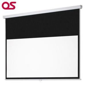 【安さと信頼】100インチ 手動スクリーン OS オーエス SMC-100HM-2-WG|ehome