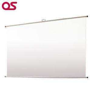 【壁掛け】60インチ 掛図 スクリーン プロジェクタースクリーン OS オーエス SMH-060HN|ehome