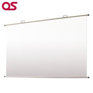 【壁掛け】 80インチ 掛図 スクリーン プロジェクタースクリーン OS オーエス SMH-080HN|ehome